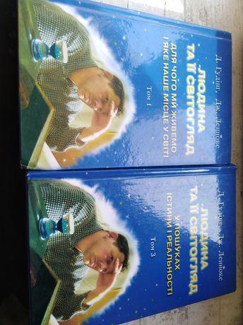 Книга ( два тома)