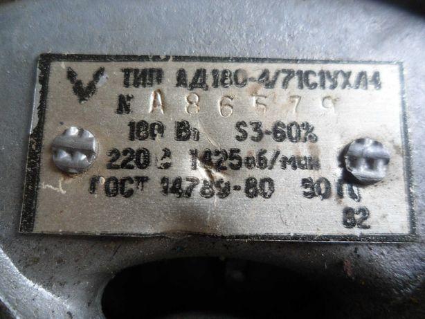 Електродвигун до пральної машини АД 180