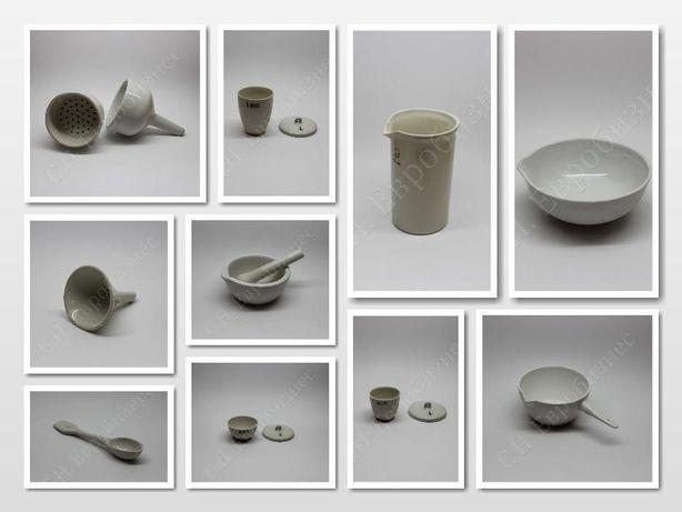 Тигель фарфоровый, чаша фарфоровая, стакан, ступка, воронка Бюхнера