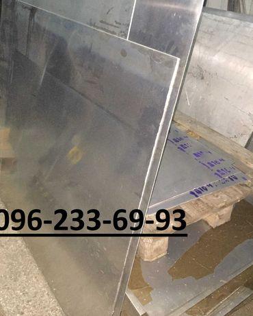алюминий  алюминиевый лист 0,5-20мм 1х2 1х1 1х0,5 и др. Плиты  Налож