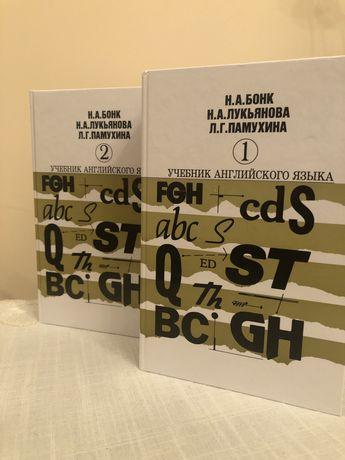 Книжки Бонк 1 і 2частина нове видання
