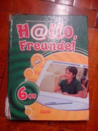 Hallo, Freunde 6, 10