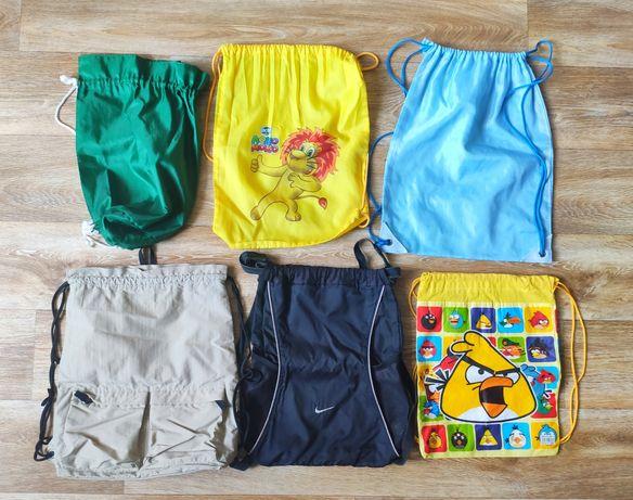 Сумка для сменки, спортивной формы, рюкзак в школу, на тренировку