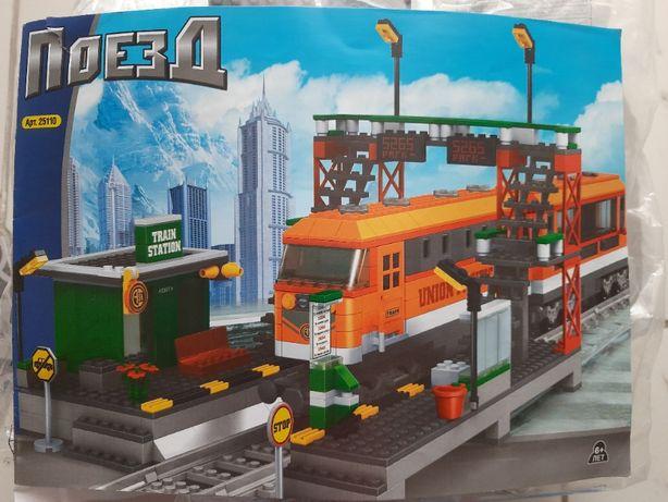 Лего поїзд поезд залізниця железная дорога Ausini