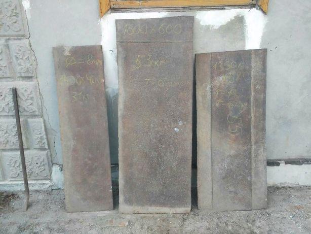 Листовой металл б/у 6-8 мм