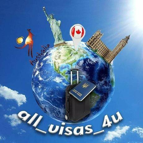 Виза в Канаду (под ключ)