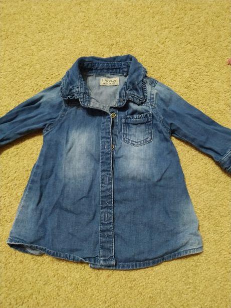 Джинсовый пиджачок,рубашка