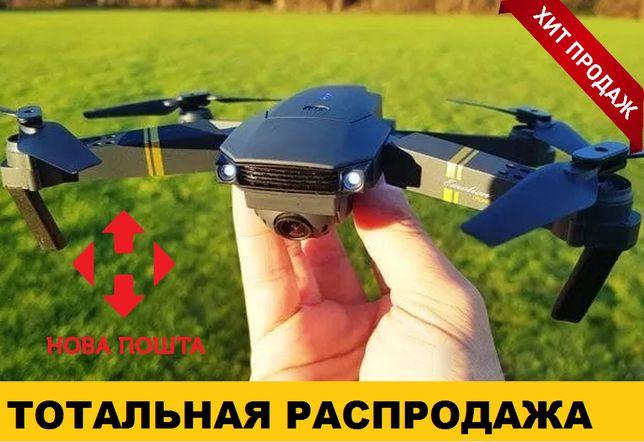 Дрон складной. Квадрокоптер. 500метров, 8мп, 25минут. дрон для селфи