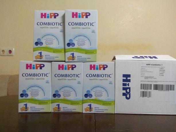 Hipp Combiotic НА смесь хипп суміш хіп комбіотик