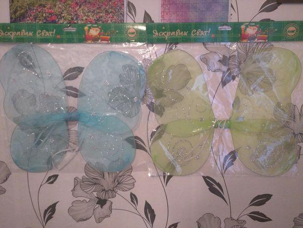 Крылышки бабочек, атрибутика к празднику