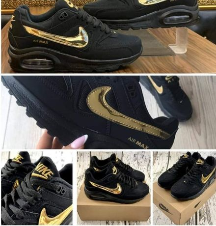 Sprzedam buty adidasy