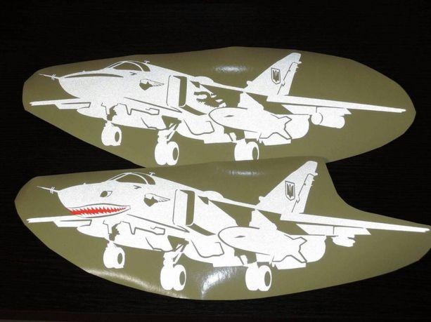 Наклейки: Ми-24, Boeing 737, Airbus, Ан-74, Ан-178, Ан-158, Су-27, МиГ