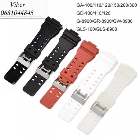 Ремешок Casio GA-100, GD-120, G-8900, GA-150, GA-200, GLS-100, GW-8900