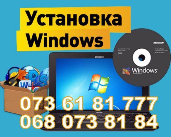 Установка Виндовс Windows Ремонт компьютеров