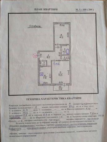 Продається 2-х кімнатна квартира у м. Хирові.