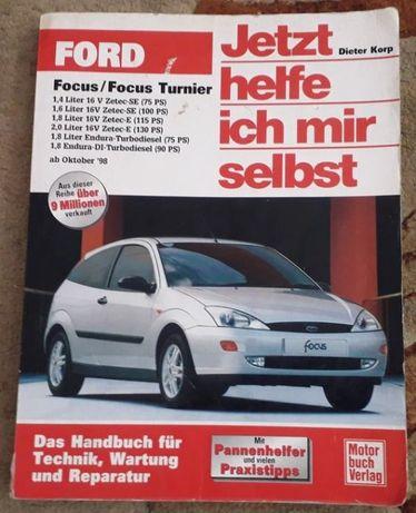 Jetzt Ford Focus/Focus Turnier