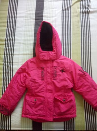 Зимова курточка BigCHILL