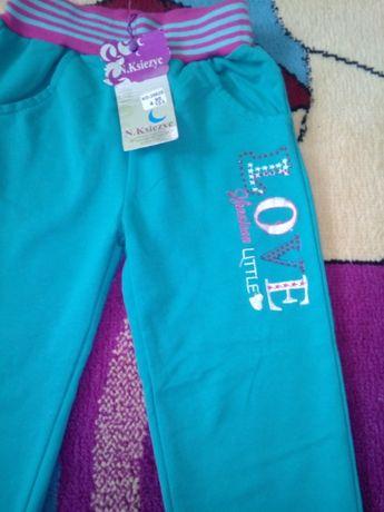 Spodnie dresowe nowe Niebieski Księżyc, dresy