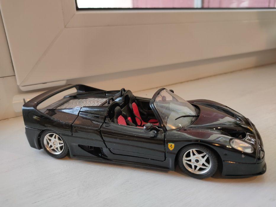 Коллекционная модель Ferrari F50 в маштабе 1:24. Burago, Италия. Львов - изображение 1