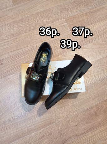 Новые фирменные туфли с камнями на липучке