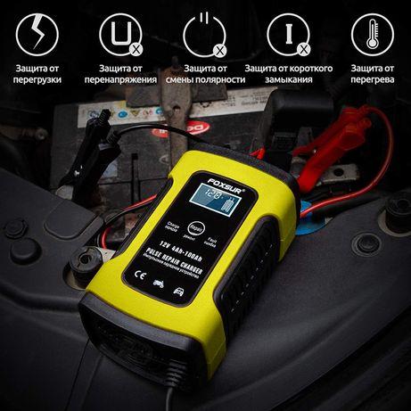 Зарядное устройство аккумулятора Foxsur 5-6A Гарантия (авто, мото)
