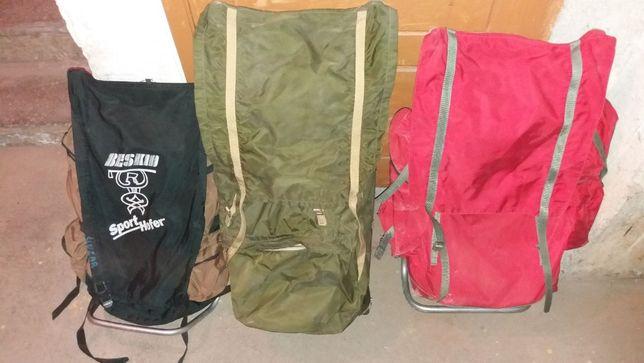 Plecak ze stelarzem, turystyczny, khaki, czerwony,  80 l