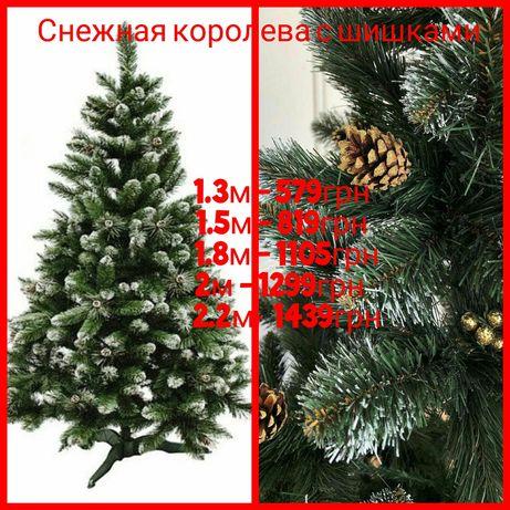 Акция! Искусственная елка, литая, сосна, штучна ялинка, смерека