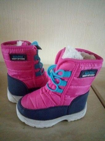 Зимняя,демисезонная обувь для девочки
