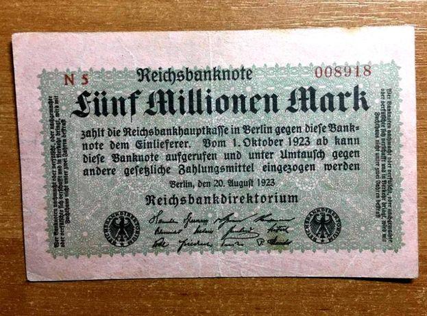 5 000 000 марок 1923г. 008918. Германия