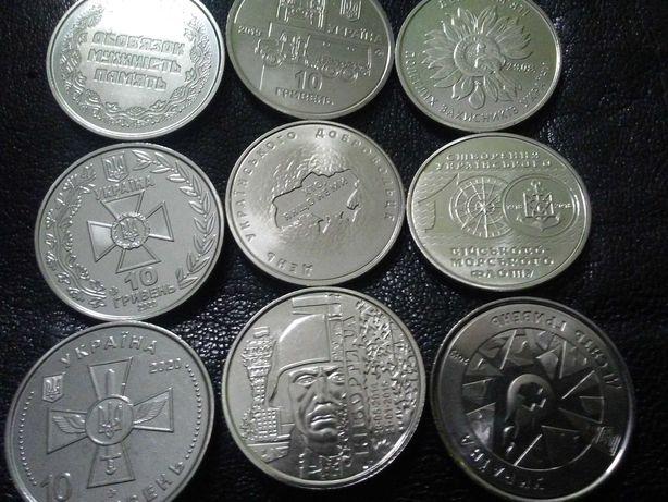 9 монет по 10 гривень приурочены к памятным событиям
