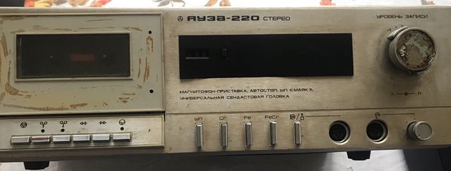 Яуза 220 стерео касетний магнітофон-приставка