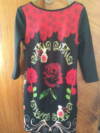 Продам хорошое красивое платье