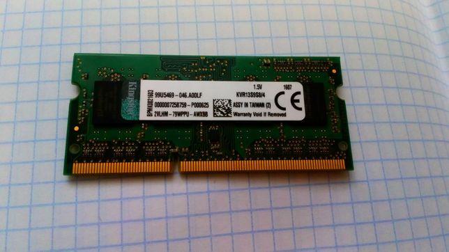 Оперативная память Kingston ddr3 для ноутбука 4GB
