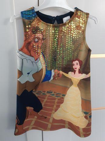 Sukienka C&A 104