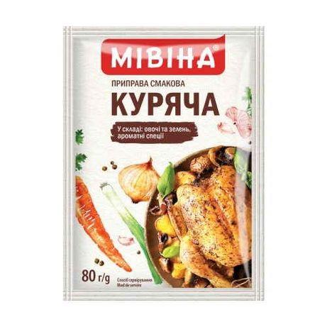 Приправа Мівіна 80/160г Мивина куриная мясная грибная