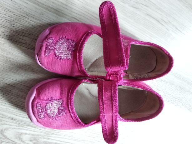 сандали босоножки 17,5 см 27 размер бесплатно без условий подарю