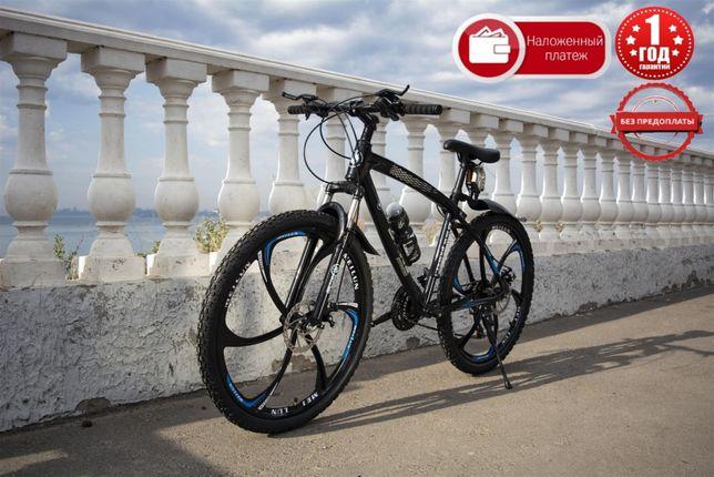 Новый Шоссейный Городской Горный Велосипед ВМ-1 ТРИ Подарка плюс