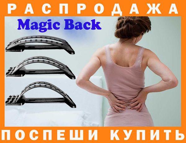 Тренажер мостик для спины и позвоночника помогает от остеохондроза