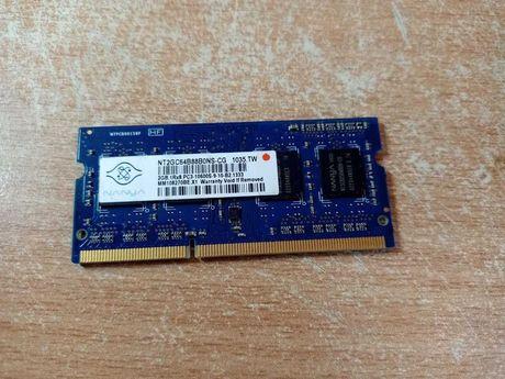 Оперативная память 2 ГБ DDR3