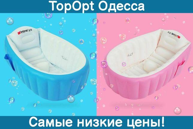Надувная ванночка детская переносная с ножным насосом Intime Baby