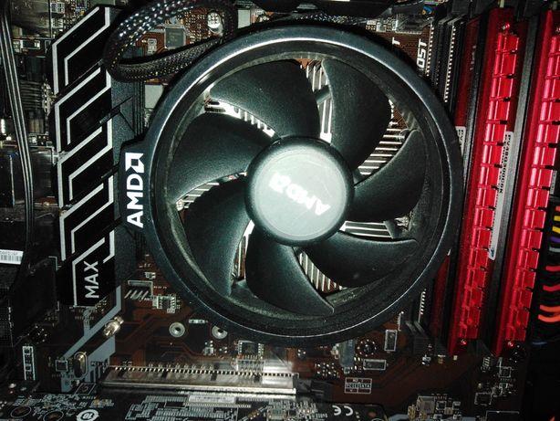 Komputer rizen gtx 1650 OC/ zamienię