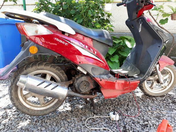 Ремонт скутер мотоцикл