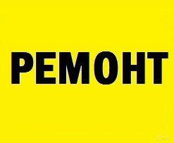 РЕМОНТ СТИРАЛЬНЫХ МАШИН на дому. Лучшая цена, гарантия. Харьков