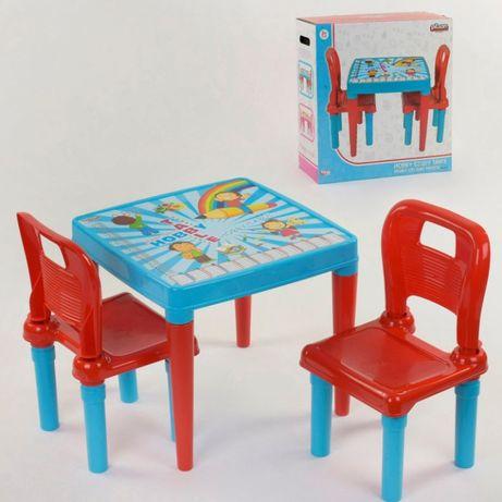 Стол с двумя стульчиками Pilsan 03-414 столик стулья Турция