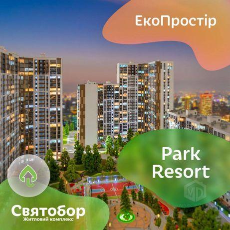 БЕЗ % Продам квартиру в ЖК Святобор, Святошино Житомирская Львовская