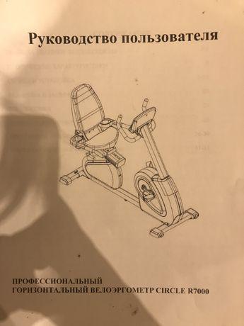 Велоэргометр в отличном состоянии