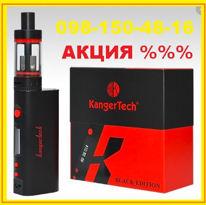 -30%.СКИДКА!!!Вейп KangerTech Subox Mini.ЛЬВІВ