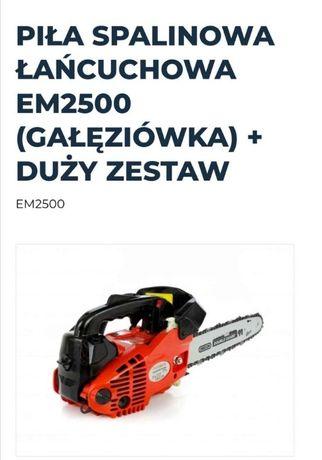 Piła spalinowa Erman model EM2500 (gałęziówka) Hurt/Detal