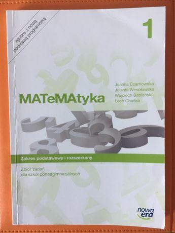 MATEMATYKA 1 - zbiór zadań zakres podstawowy i rozszerzony, stan BDB