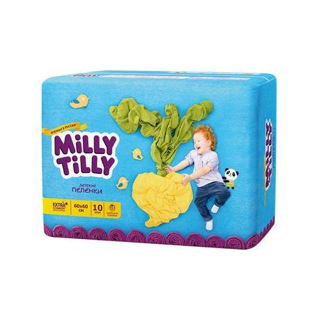 250₽! Одноразовые пеленки Milly Tilly 60×60 см 10 шт